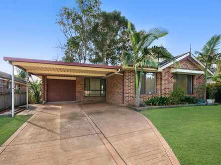 42 Vella Crescent, Blacktown 2148, NSW House Photo