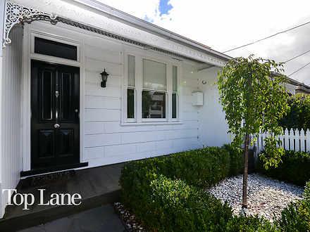 257 Ross Street, Port Melbourne 3207, VIC House Photo