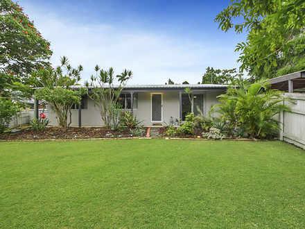 90 Cumberland Drive, Alexandra Hills 4161, QLD House Photo
