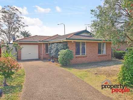 49 Hydrangea Place, Macquarie Fields 2564, NSW House Photo