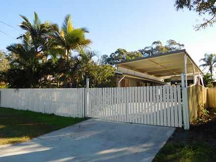32 Homestead Street, Marsden 4132, QLD House Photo
