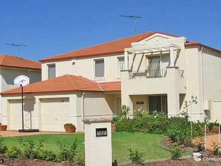 13 Lynton Court, Glenwood 2768, NSW House Photo