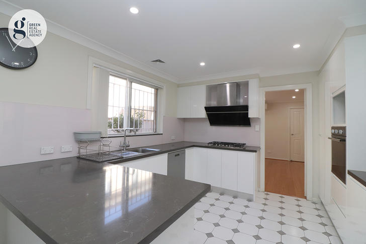 6 Forster Street, West Ryde 2114, NSW House Photo
