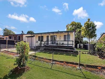 19 Stubbin Street, Bundamba 4304, QLD House Photo