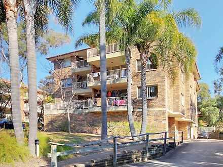 161-63 Lane Street, Wentworthville 2145, NSW Unit Photo