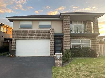 8 Zissie Street, Schofields 2762, NSW House Photo