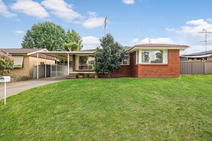 32 Maldon Street, South Penrith 2750, NSW House Photo