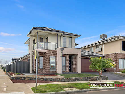 1 Kendon Drive, Wollert 3750, VIC House Photo