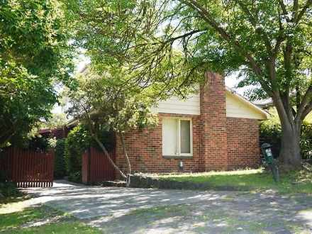 17 Gilmore Road, Doncaster 3108, VIC House Photo