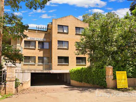 12/10 Hythe Street, Mount Druitt 2770, NSW Unit Photo