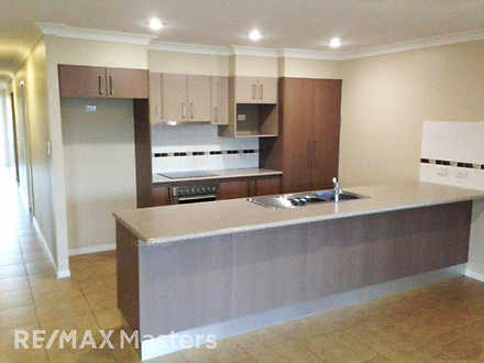 1 Kenilworth Crescent, Waterford 4133, QLD House Photo