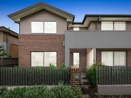 14 Harcrest Boulevard, Wantirna South 3152, VIC Townhouse Photo