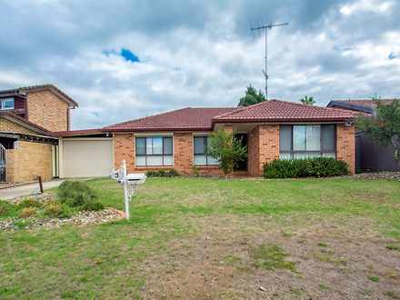 3 Horseshoe Circuit, St Clair 2759, NSW House Photo
