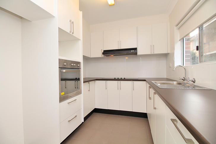 1/8 Central Avenue, Westmead 2145, NSW Apartment Photo