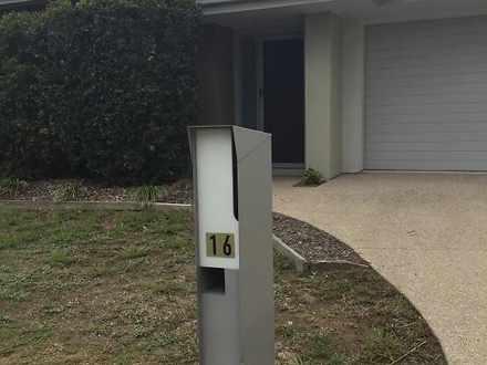16 Sundew, New Auckland 4680, QLD House Photo