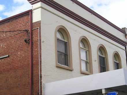 127A George Street, Bathurst 2795, NSW Unit Photo