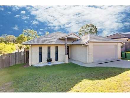 Southside 4570, QLD House Photo
