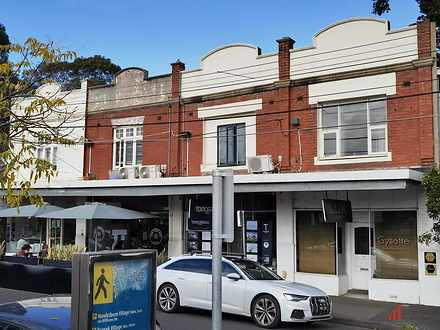14 Luxton Road, South Yarra 3141, VIC House Photo