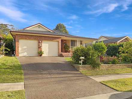 39 Glenfield Drive, Currans Hill 2567, NSW House Photo