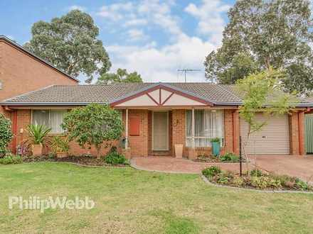 18 Marong Terrace, Forest Hill 3131, VIC House Photo