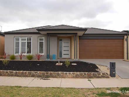 22 Caspar Place, Bacchus Marsh 3340, VIC House Photo