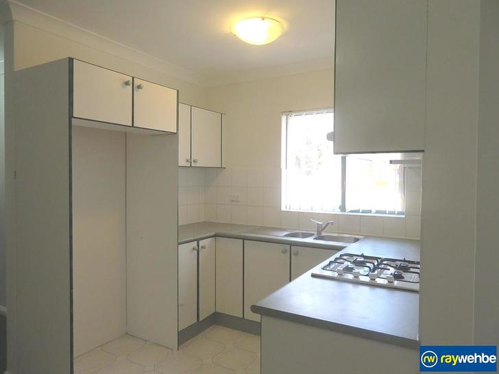 10/25-31 Birmingham Street, Merrylands 2160, NSW Unit Photo