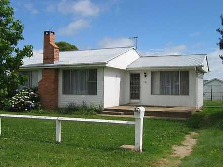26 Walter Street, Glen Innes 2370, NSW House Photo