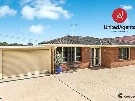 60 Whitsunday Circuit, Green Valley 2168, NSW House Photo