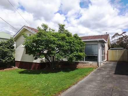 26 Diosma Crescent, Nunawading 3131, VIC House Photo