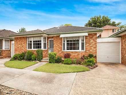 3/51-53 Pennant Avenue, Denistone 2114, NSW Villa Photo