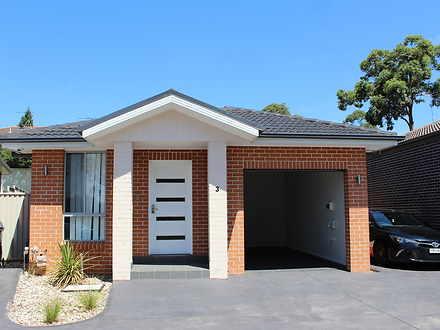 3 Vasanta Glade, Woodcroft 2767, NSW Townhouse Photo