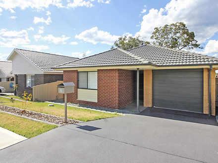 68 Nigella Circuit, Hamlyn Terrace 2259, NSW House Photo