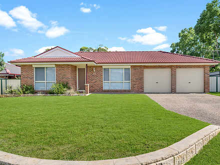 16 Grove Place, Cameron Park 2285, NSW House Photo