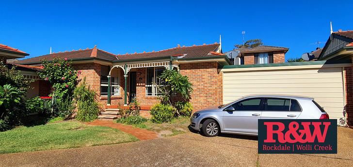 6/40-42 Kendall Street, Sans Souci 2219, NSW Villa Photo