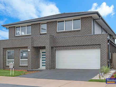 17 Goodison Street, Kellyville 2155, NSW House Photo