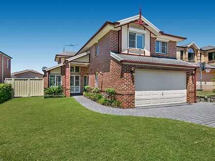 11 Braemont Avenue, Kellyville Ridge 2155, NSW House Photo