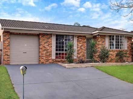 8 Gerbulin Street, Glendenning 2761, NSW House Photo