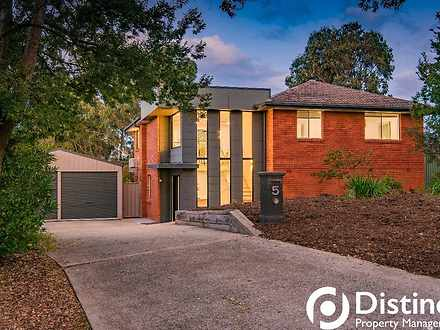 5 Ada Place, Lyons 2606, ACT House Photo