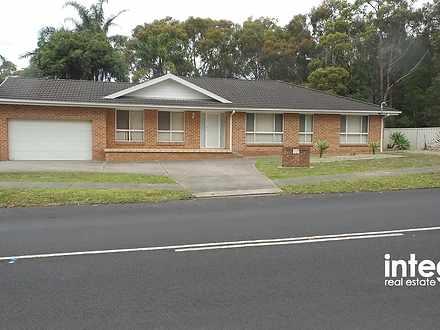 240 Illaroo Road, North Nowra 2541, NSW House Photo