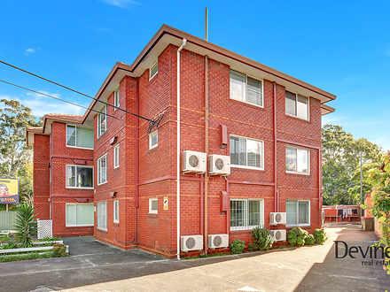 6/63 Unwins Bridge Road, Sydenham 2044, NSW Apartment Photo
