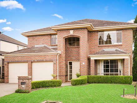 32 Perseus Circuit, Kellyville 2155, NSW House Photo