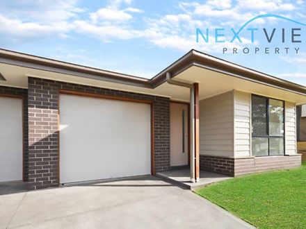 56A Transfield Avenue, Cameron Park 2285, NSW Duplex_semi Photo