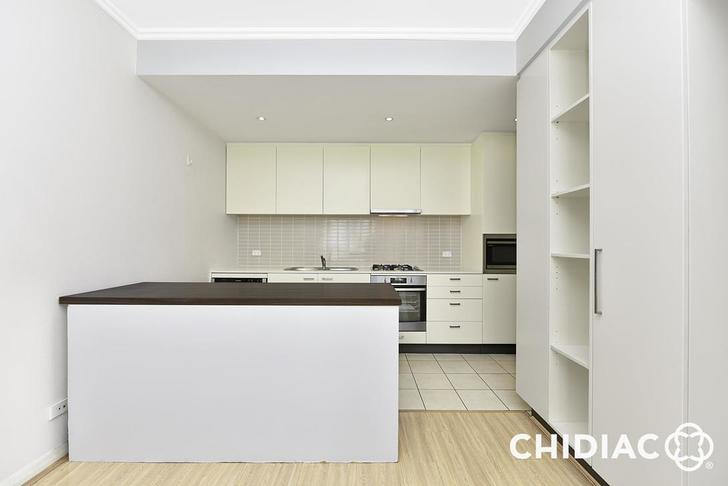 103/4 Nuvolari Place, Wentworth Point 2127, NSW Apartment Photo