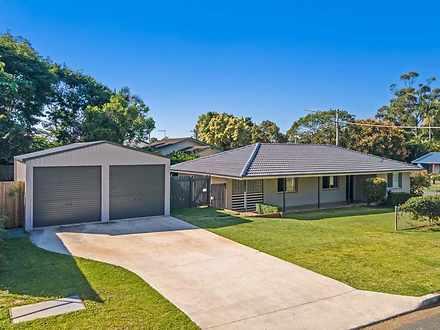 25 Howlett Road, Capalaba 4157, QLD House Photo