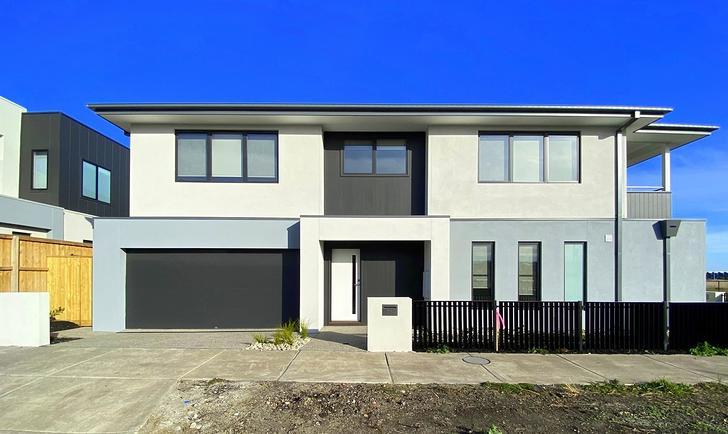 21 Soho Crescent, Wollert 3750, VIC House Photo