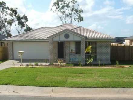 17 Fiddlewood Street Street, Victoria Point 4165, QLD House Photo