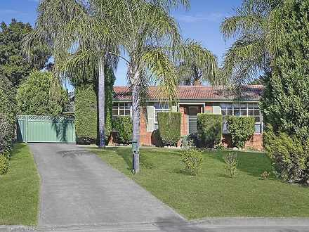 47 Gandell Crescent, South Penrith 2750, NSW House Photo