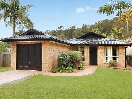 40 Burbank Drive, Tuggerah 2259, NSW House Photo