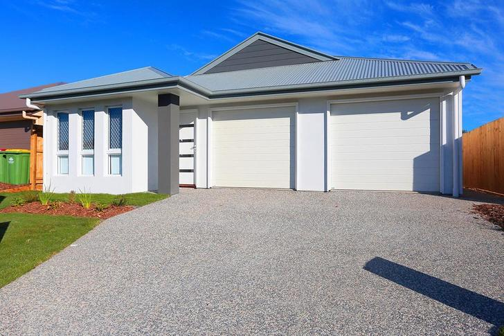 2/5 Como Place, Waterford West 4133, QLD Duplex_semi Photo