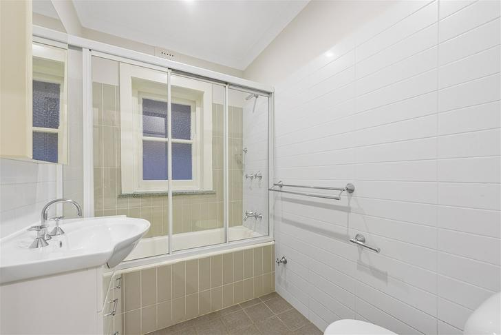 2/23 Allens Parade, Bondi Junction 2022, NSW Apartment Photo